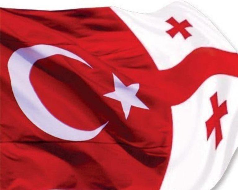 Ana Sayfa turkgurcu bayra
